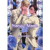 [Boys Love (Yaoi) : R18] Doujinshi - BANANA FISH / Ash x Eiji (Honey Moon ☆BANANA FISH) / 純愛レッスン
