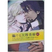 [Boys Love (Yaoi) : R18] Doujinshi - Anthology - TIGER & BUNNY / Kotetsu x Barnaby (茹でる大捜査線) / 真里浬/島泉和歌/かなめ 他