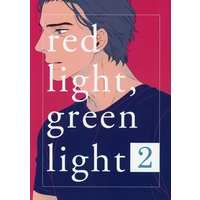 Doujinshi - Mission: Impossible Series (red light green light 2) / aki