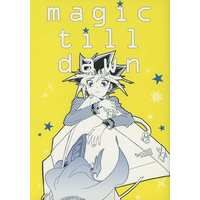 Doujinshi - Yu-Gi-Oh! (Magic till dawn) / こんがらがる