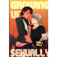 [Boys Love (Yaoi) : R18] Doujinshi - TIGER & BUNNY / Barnaby x Kotetsu (GROWING UP SEXUALLY) / BRICK