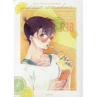 [Boys Love (Yaoi) : R18] Doujinshi - Meitantei Conan / Amuro Tooru x Kudou Shinichi (Also someday) / SYAVADAVA-DO!