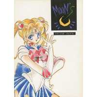 Doujinshi - Sailor Moon (MOON KISS) / FOOL
