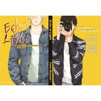 Doujinshi - Novel - BANANA FISH / Ash & Eiji & Sing & Shorter Wong (Echo of Light) / Echo of Light