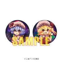 Badge - Touhou Project / Flandre & Remilia