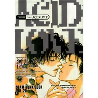 Doujinshi - Slam Dunk (ACID LOVE remix) / LOVE