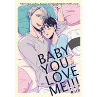 [Boys Love (Yaoi) : R18] Doujinshi - Yuri!!! on Ice / Victor x Katsuki Yuuri (BABY YOU LOVE ME!!) / Sagittaries