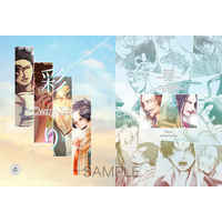 [Boys Love (Yaoi) : R18] Doujinshi - Omnibus - ONE PIECE / Marco x Ace (彩り - Complete-) / Peca