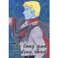 Doujinshi - Uchuu Senkan Yamato 2199 (the long and winding road) / ガミラス愛国党