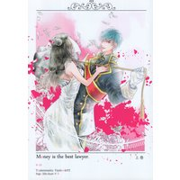 [NL:R18] Doujinshi - Touken Ranbu / Ichigo Hitofuri x Saniwa (Female) (Money is the best lawyer. 上巻) / 夕暮れ時刻