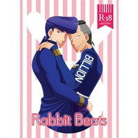 [Boys Love (Yaoi) : R18] Doujinshi - Jojo Part 4: Diamond Is Unbreakable / Jyosuke & Nijimura Okuyasu (Rabbit Beats) / いちごEngine