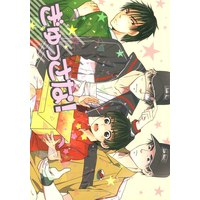 Doujinshi - Anthology - Prince Of Tennis / Sanada Genichirou (ぎゅっさな! *合同誌) / crescent/ピノキオ軍