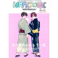 [Boys Love (Yaoi) : R18] Doujinshi - Hetalia / Spain x Southern Italy (SUMMERNUDE) / UNDRESS/DISCOTICA