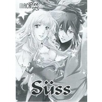 Doujinshi - Macross Frontier / Alto x Sheryl (【無料配布本】Suss) / ESCAPE CLUB
