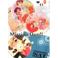 Doujinshi - Anthology - Hetalia / Spain x Southern Italy (Mission Duo!! *アンソロジー)