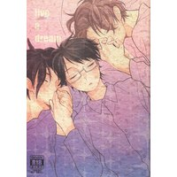 [Boys Love (Yaoi) : R18] Doujinshi - WORLD TRIGGER / Arashiyama Jun x Mikumo Osamu (live a dream) / BINDZUMEDAIZU