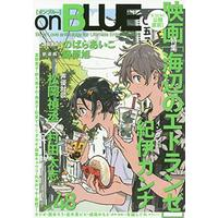 Boys Love (Yaoi) Comics - onBLUE (BL Magazine) (on BLUE vol.48 (on BLUEコミックス)) / Kii Kanna & Nobara Aiko & Kasio & Dayoo & Psyche Delico