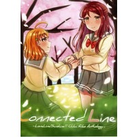 Doujinshi - Novel - Anthology - Love Live! Sunshine!! / Sakurauchi Riko & Takami Chika (Connected Line) / 胡蝶の夢