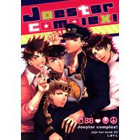 Doujinshi - All Series (Jojo) (Joestar complex!) / L-BY-L