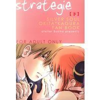 [Boys Love (Yaoi) : R18] Doujinshi - Gintama (strategie 下*状態B) / atelier Bucha