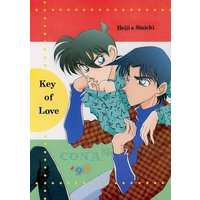 [Boys Love (Yaoi) : R18] Doujinshi - Meitantei Conan / Hattori Heiji x Kudou Shinichi (【B5サイズ】Key of love) / J'z