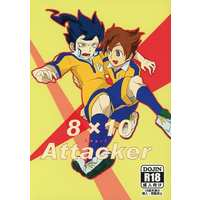 [Boys Love (Yaoi) : R18] Doujinshi - Inazuma Eleven GO / Tenma x Kyousuke (8×10 heart Attacker) / WM