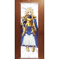 Tapestry - Sword Art Online / Alice Schuberg