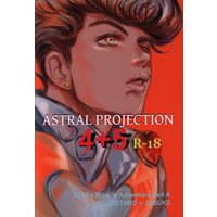 [Boys Love (Yaoi) : R18] Doujinshi - Jojo Part 3: Stardust Crusaders / Jyoutarou x Jyosuke (ASTRAL PROJECTION 4+5) / キマクニ/山本ハーレム