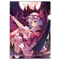 Plastic Folder - Touhou Project / Remilia Scarlet