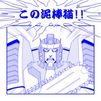 Doujin Items - Transformers