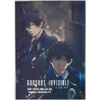 [Boys Love (Yaoi) : R18] Doujinshi - PSYCHO-PASS / Ginoza & Kougami & Makishima (GUNSHOT INVISIBLE) / LUCK66