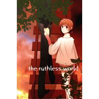 Doujinshi - Ghost Hunt / Naru x Mai (the ruthless world) / ゆめ、とき。