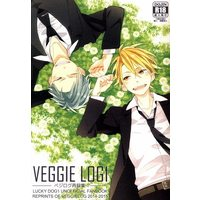[Boys Love (Yaoi) : R18] Doujinshi - Lucky Dog 1 / Giancarlo (VEGGIE LOG1 *再録/状態B) / ベジログ