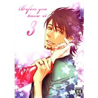 [Boys Love (Yaoi) : R18] Doujinshi - TIGER & BUNNY (Before you know it 3) / JETS