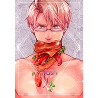 [Boys Love (Yaoi) : R18] Doujinshi - Hetalia / United Kingdom x America (wash) / INKO