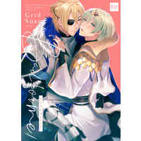 [Boys Love (Yaoi) : R18] Doujinshi - Fire Emblem: Three Houses / Dimitri x Byleth (バッドフォーミー) / グリッドスナップ