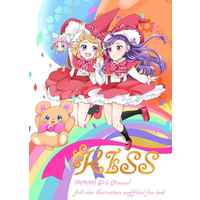 Doujinshi - Illustration book - Mahoutsukai Precure! / Asahina Mirai (Cure Miracle) x Izayoi Riko (Cure Magical) (KISS) / 好きって言って!