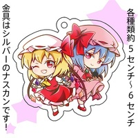 Tote Bag - Touhou Project / Flandre & Remilia
