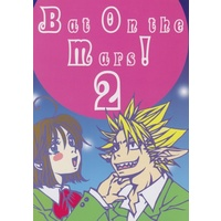 Doujinshi - Omnibus - Eyeshield 21 / Hiruma Yōichi x Anezaki Mamori (BAT on the Mars!2) / nikanyax