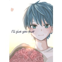 Doujinshi - Saiki Kusuo no Ψ Nan / Teruhashi Kokomi (Ⅰ'll give you that) / なたでこ