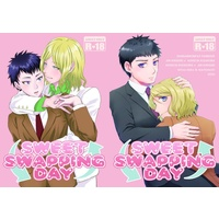 [Boys Love (Yaoi) : R18] Doujinshi - Anthology - Danganronpa / Kirigiri Jin & Kizakura Kouichi (SWEET SWAPPING DAY) / マチマチの本