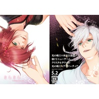 [Boys Love (Yaoi) : R18] Doujinshi - Shadowbringers / Warriors of Light & G'raha Tia (Crystal Exarch) (【FF14】きらきら R18 光(男)×水晶公) / ナヲフもち