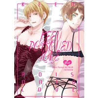 [Boys Love (Yaoi) : R18] Doujinshi - Anthology - Hetalia / United Kingdom x Japan (【合同誌】KEEN POISONED LOVE) / KIRIBOOTH