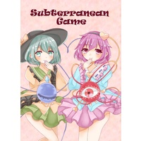 Doujinshi - Illustration book - Touhou Project / Koishi & Satori (Subterranean Game) / 京眠兎Online