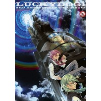 [Boys Love (Yaoi) : R18] Doujinshi - Novel - Lucky Dog 1 / All Characters (LUCKYDOG1 3rd anniversary:rainbow) / Tennenouji
