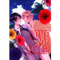 Doujinshi - Free! (Iwatobi Swim Club) / Nagisa x Rei (LOVE or LIKE? ☆Free!) / Downy