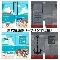 Clothes - Kantai Collection Size-S