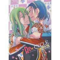 Doujinshi - Yowamushi Pedal / Toudou x Makishima (RE:CYCLE) / PEPPERBOX