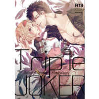 [NL:R18] Doujinshi - Manga&Novel - Anthology - GRANBLUE FANTASY / Belial x Djeeta (Triple JOKER) / clochette