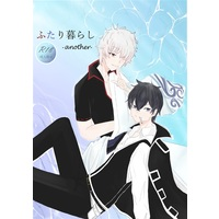 [Boys Love (Yaoi) : R18] Doujinshi - Novel - Gintama / Gintoki x Hijikata (【特典付】ふたり暮らし -another-) / yukimi